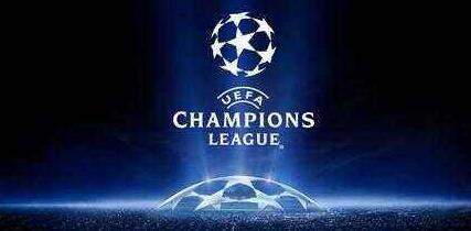 欧冠赛程,欧冠直播,欧冠比赛直播